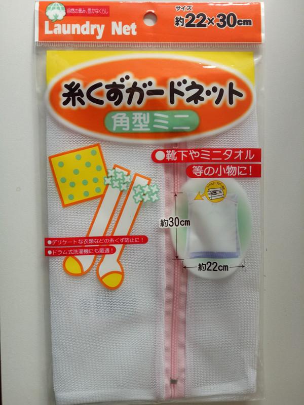洗衣网2-1.jpg