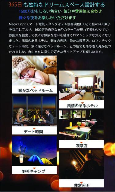 详情02副本.jpg