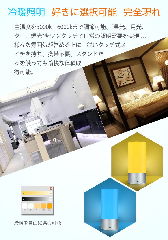 详情06 副本.jpg