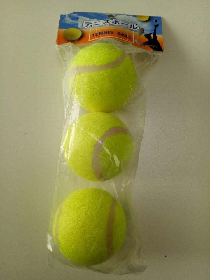 网球2 (2).jpg