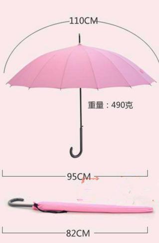 铁棒尺寸.png