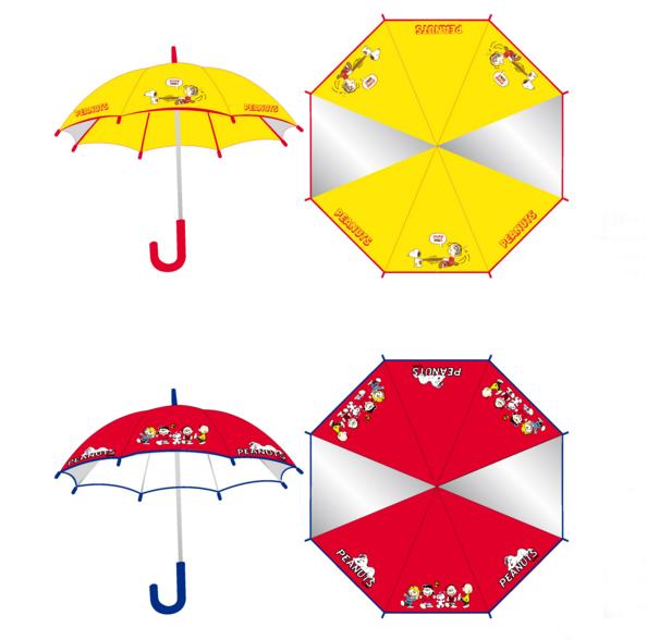 儿童伞1.png