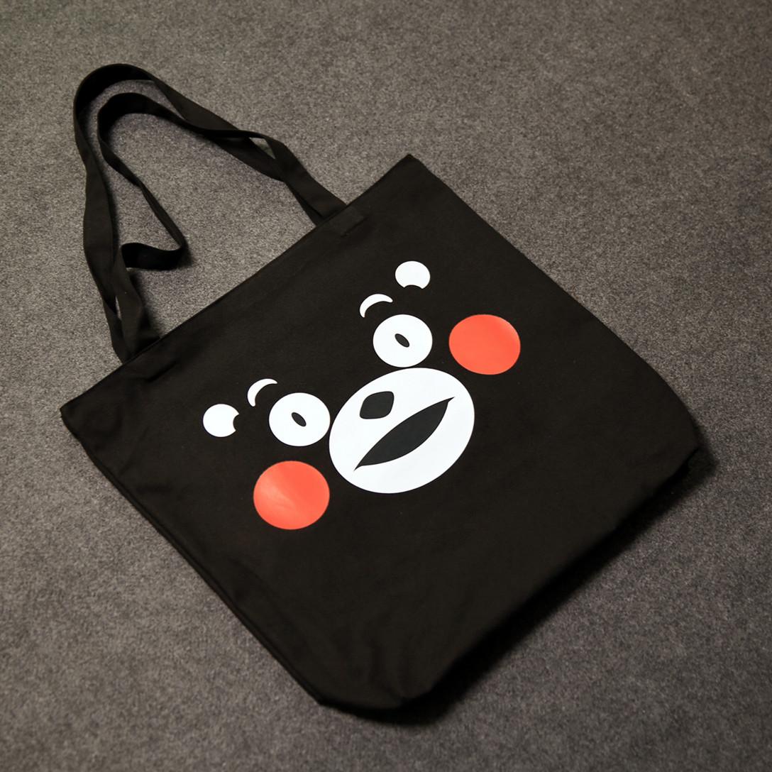 拎袋6.jpg