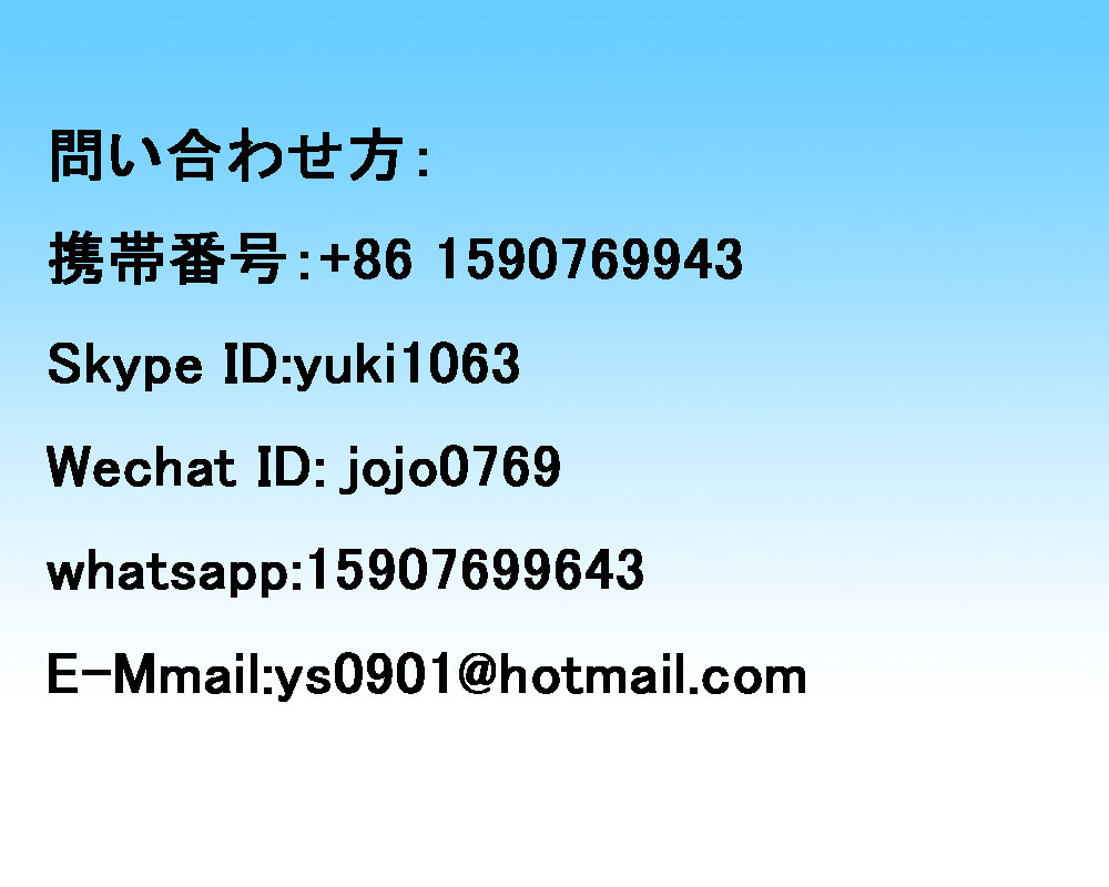 ueditor_149027459297894.jpg