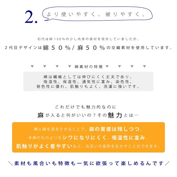 0068-1_006.jpg
