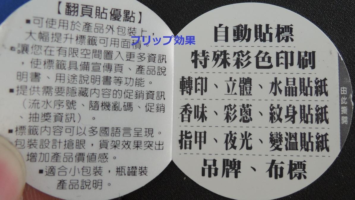 DSCN2078.JPG