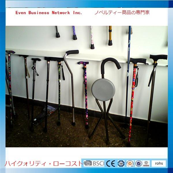 アルミ杖,助走杖,介護用杖,助歩杖,介護用杖,アルミ双杖,伸縮アルミ杖