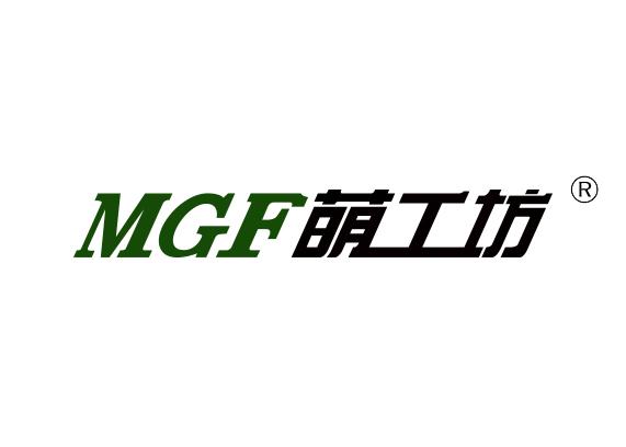 広州萌工坊動漫設計有限公司