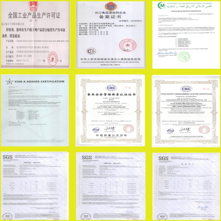 750公司证书.jpg