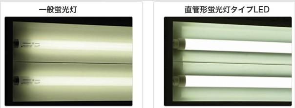 led灯管对比图.jpg