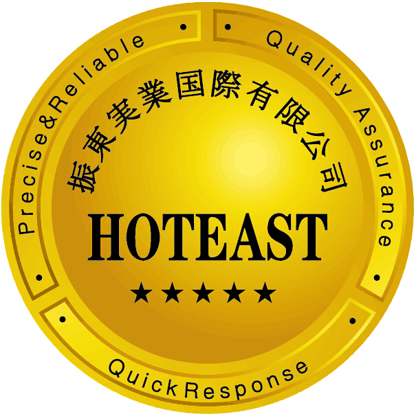 振東実業国際有限公司    HOT-EAST INDUSTRY INTERNATIONAL LIMITED
